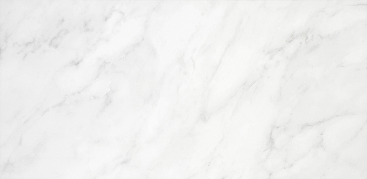 Iliada Blanco 50 x 100